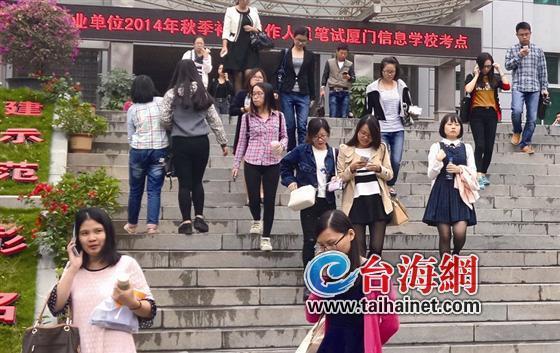 漳州大地幼儿园举行专场庆典演出